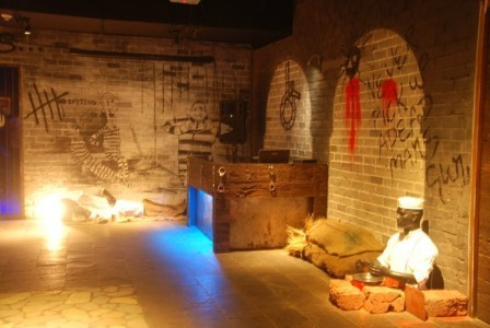 The Jail Restaurante raro