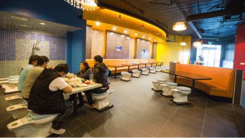 modern toilet rastaurante taiwan